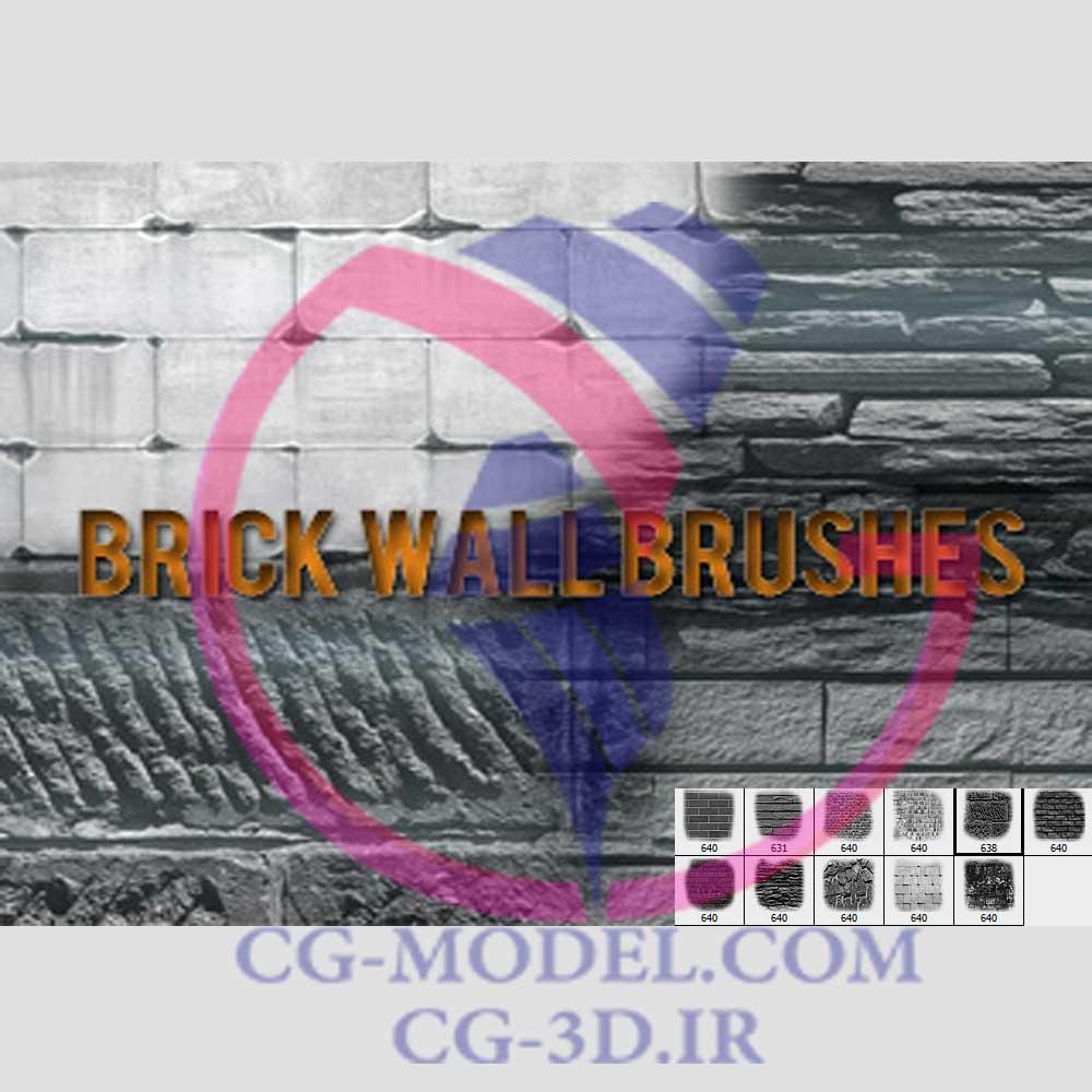 براش دیوار آجری-سنگی برای فتوشاپ