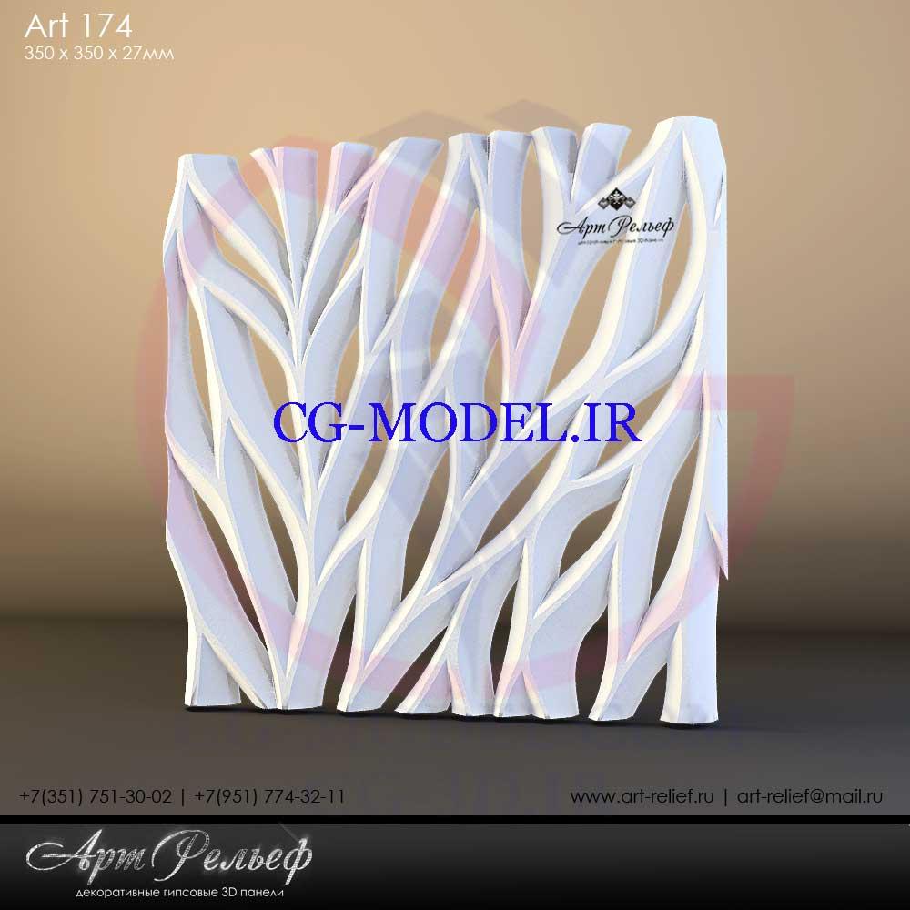 مدل سه بعدی پنل دکوراتیو