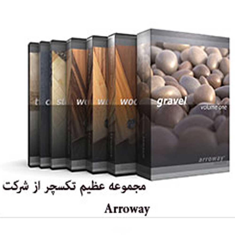 پک کامل تکسچر از شرکت Arroway با کیفیت عالی
