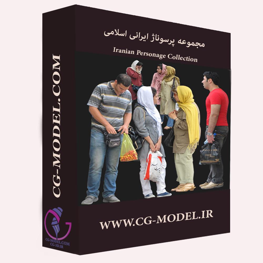 85 عدد پرسوناژ خانم و آقا و کودک ایرانی
