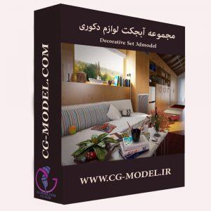 دانلود مدل های سه بعدی لوازم دکوری Archmodel vol 120