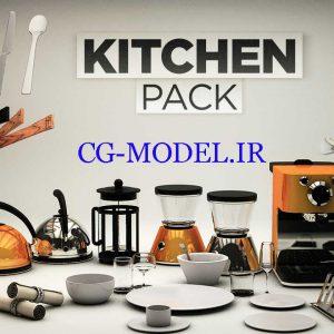 ظروف و لوازم برقی آشپزخانه
