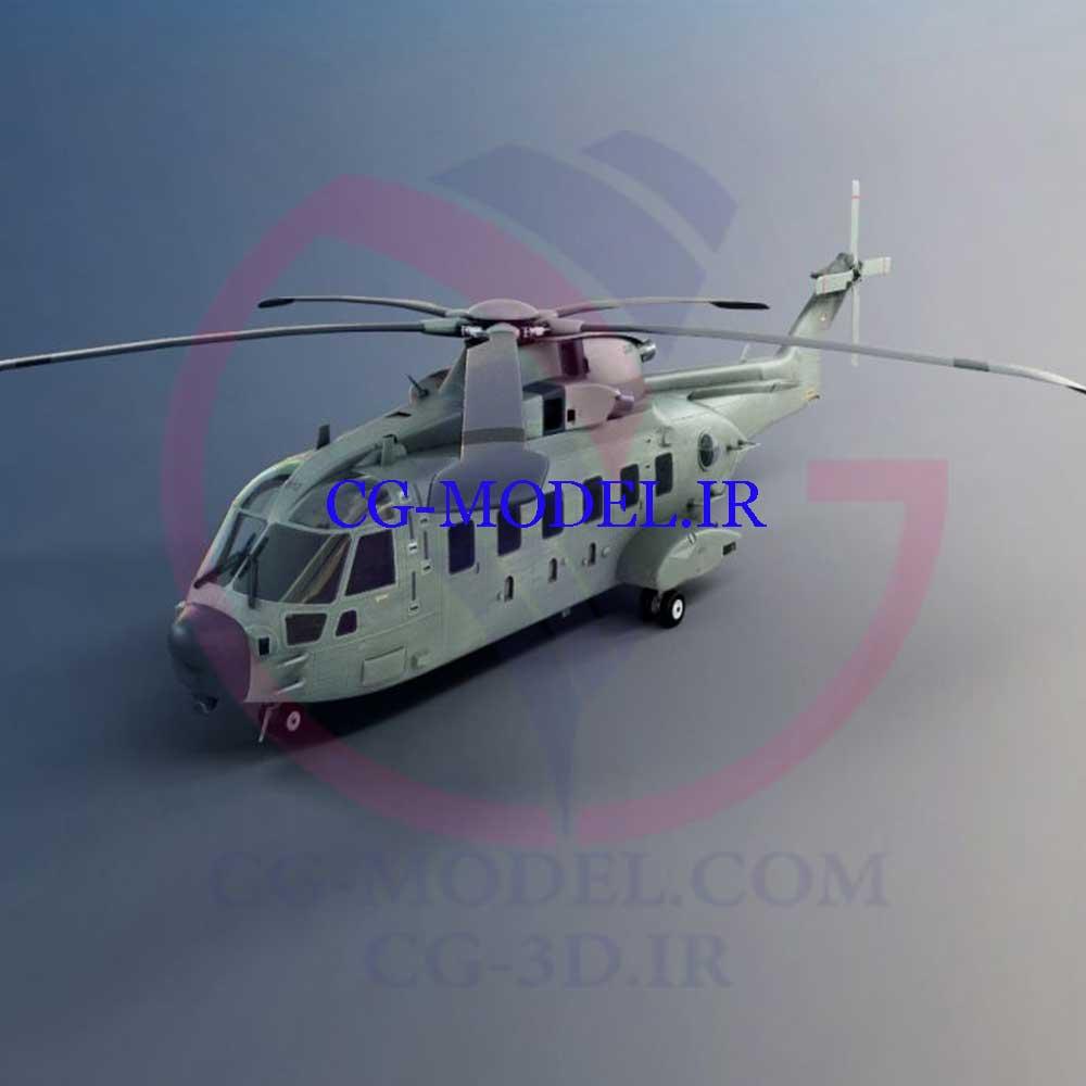 دانلود مدل سه بعدی هلیکوپتر نظامی