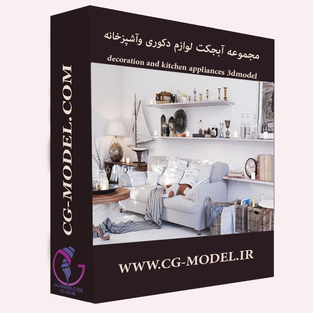 مدل سه بعدی لوازم دکوری Archmodels vol134