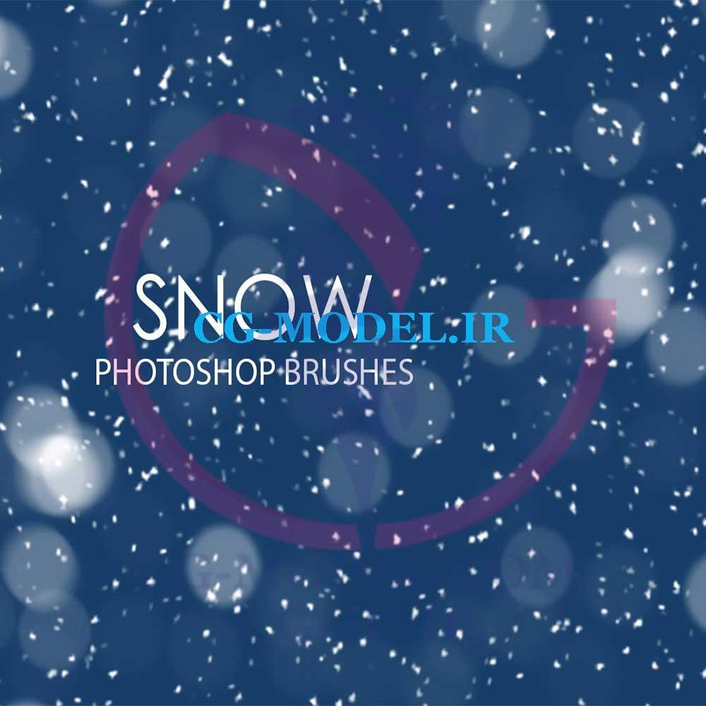 دانلود براش برف برای فتوشاپ