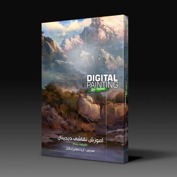 پک آموزش نقاشی دیجیتال در فتوشاپ Photoshop