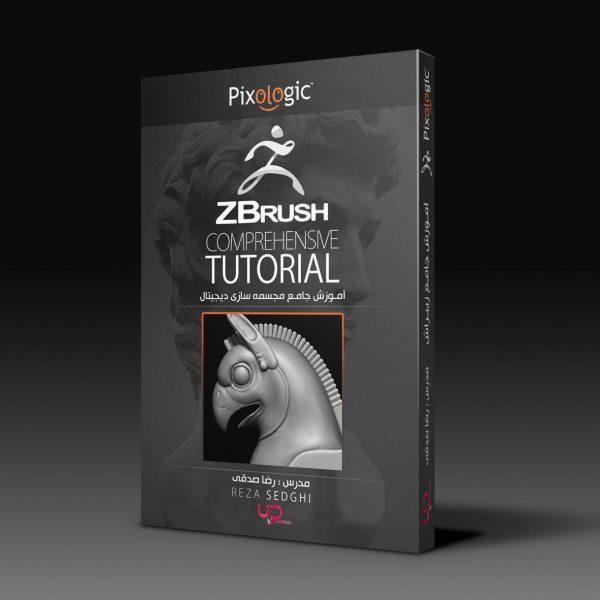 پک آموزش زیبراش مبتدی تا پیشرفته ZBrush