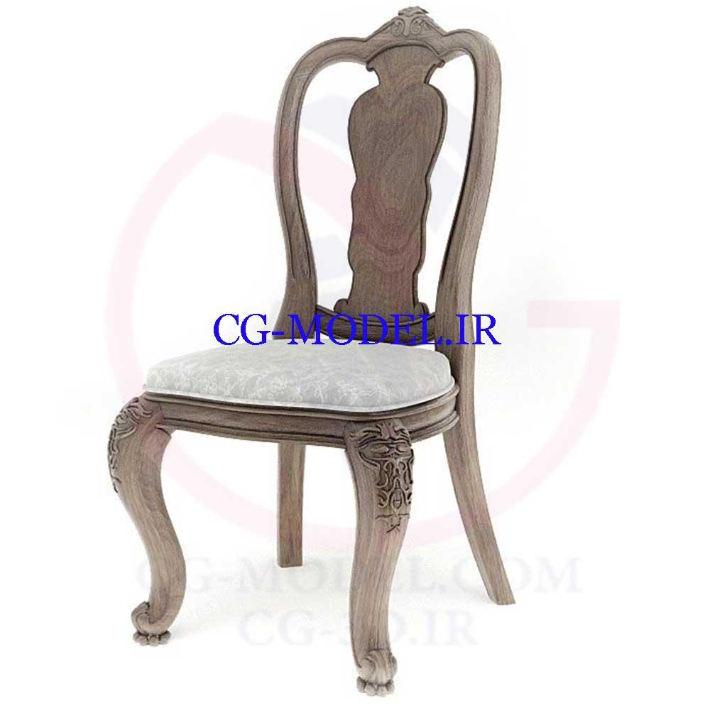 مدل سه بعدی صندلی کلاسیک چوبی