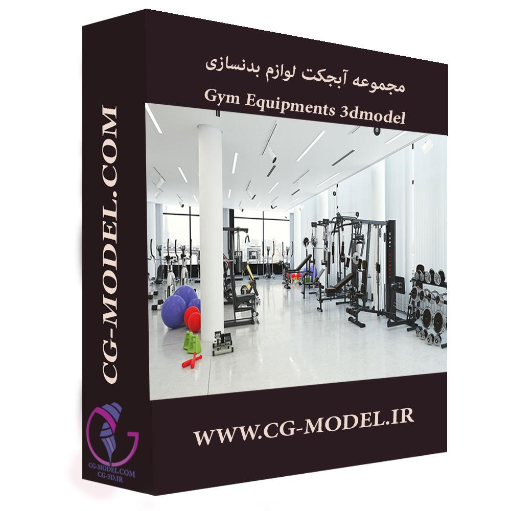 مجموعه مدلهای 3d لوازم بدنسازی Archmodel vol 169