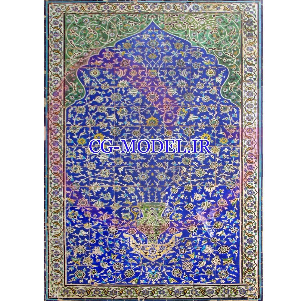 تکسچر اسلامی