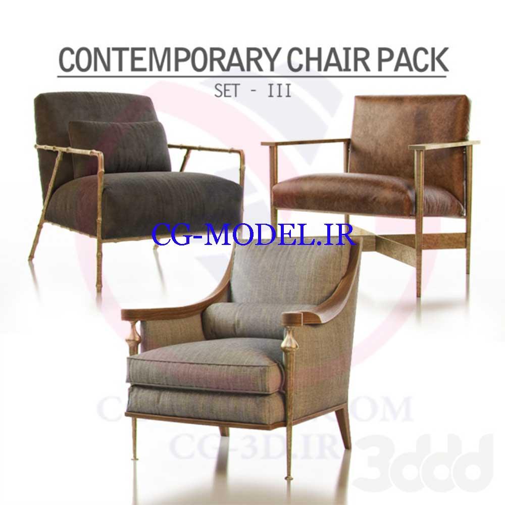 3عدد مدل سه بعدی صندلی