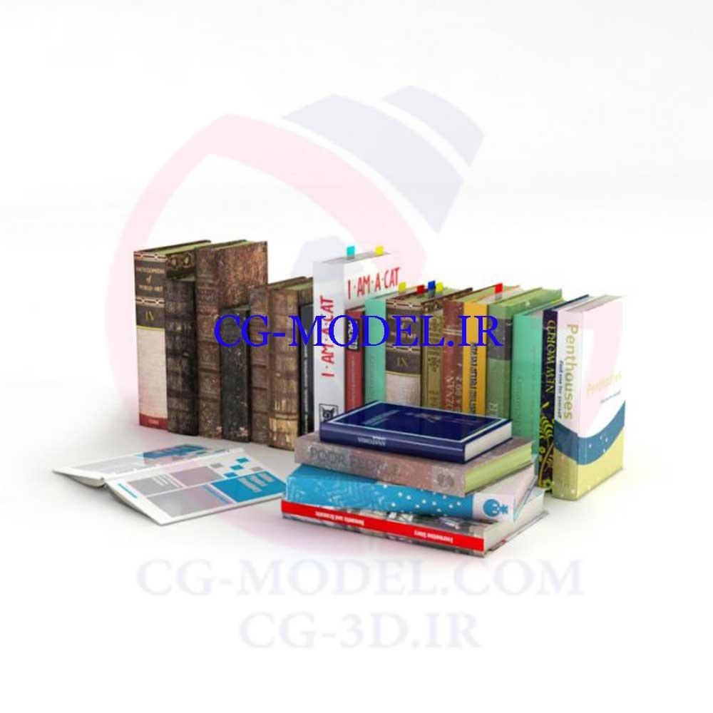 مدل سه بعدی کتاب 2