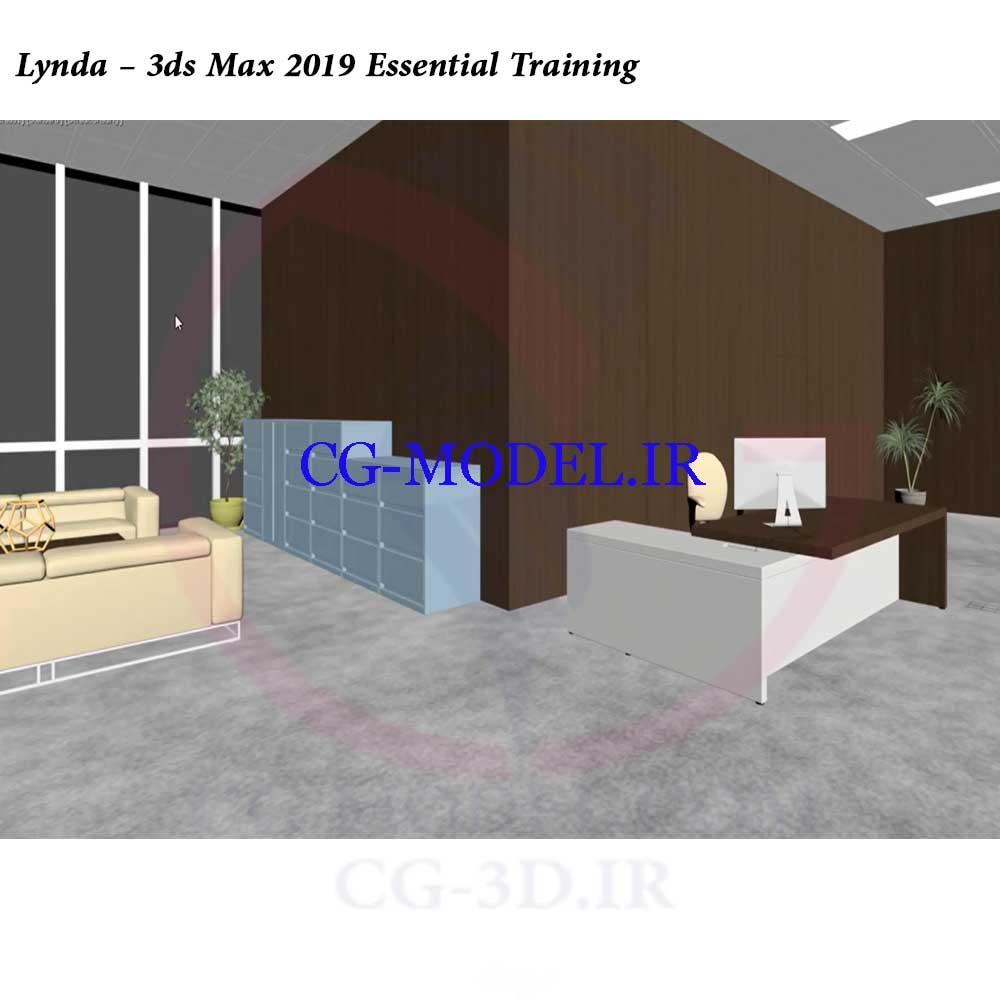 آموزش 3dmax 2019 از شرکت لیندا