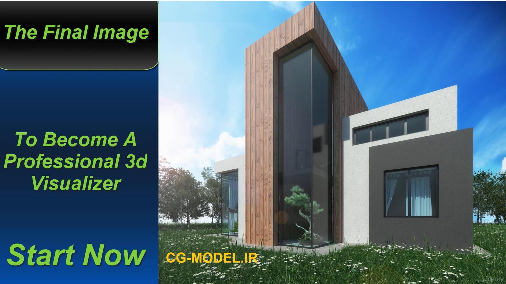 آموزش ساخت خانه در جنگل در 3DMax از Udemy