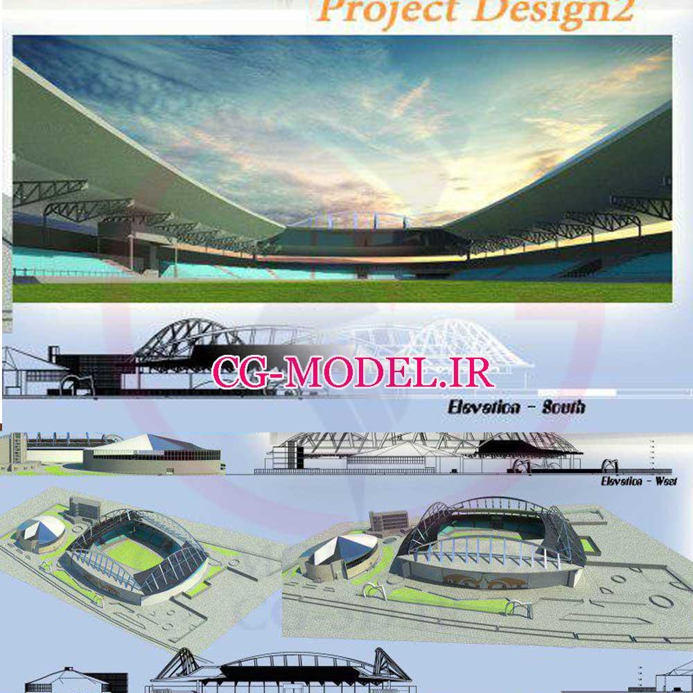 پروژه استادیوم اتوکد و رویت دوبعدی و سه بعدی