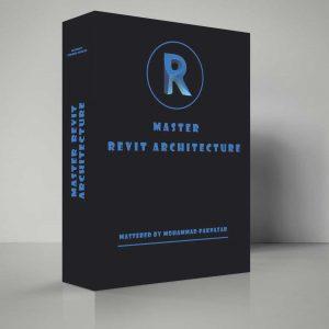 پک آموزش Revit معماری مقدماتی تا پیشرفته