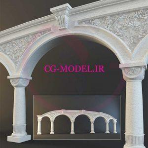 مدل سه بعدی ستون و آرک