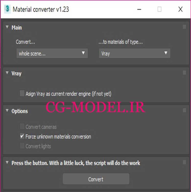 اسکریپت Material Converter v.1.24