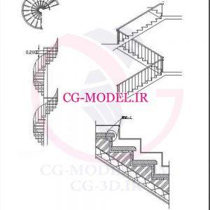 پله ساده و گرد برای اتوکد