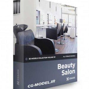 مدل های سه بعدی لوازم سالن زیبایی CGAxis101