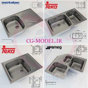 مدل سه بعدی سینک ظرفشویی (3)