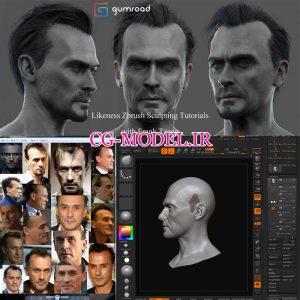 آموزش مجسمه سازی صورت مرد در zbrush