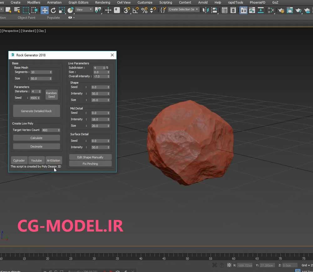 اسکریپت Rock Generator V2 2018 برای 3dmax