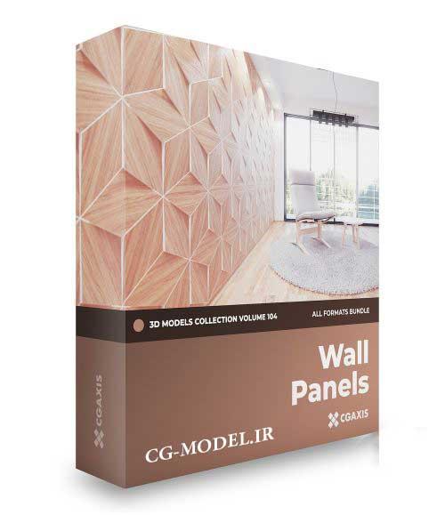 مجموعه مدل سه بعدی پنل های دیواری CGAxis104