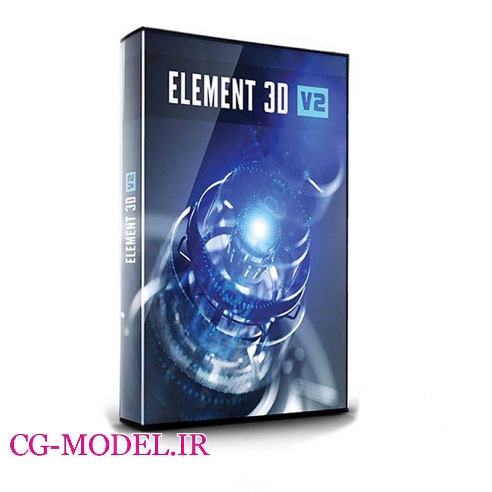 دانلود پلاگین Element 3D v2.2.2.2168 برای افترافکت