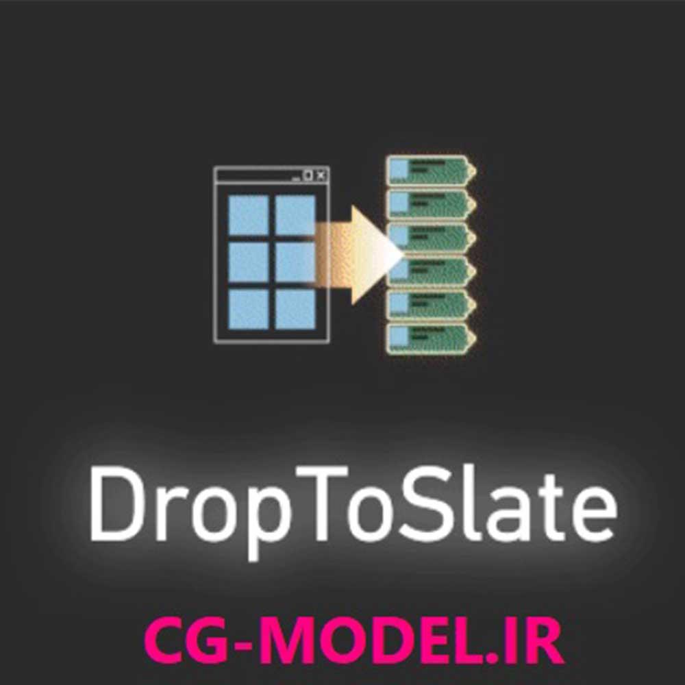 دانلود اسکریپت DropToSlate برای 3dmax