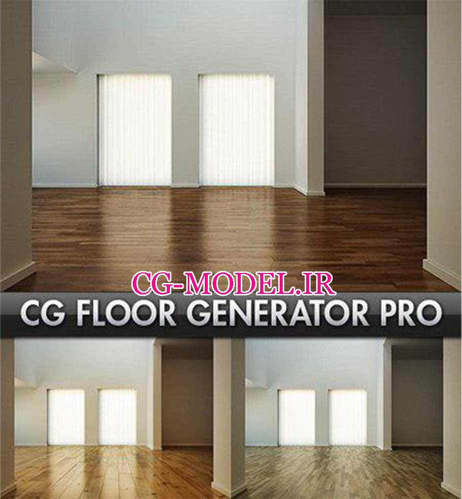 FloorGenerator 2.10 for 3ds Max 2020