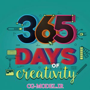دوره آموزشی 365 روز خلاقیت شماره 1