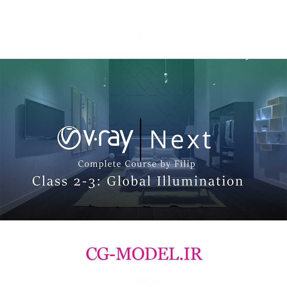 آموزش Vray Next بخش دوم و سوم Global Illumination