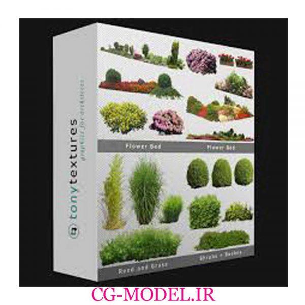 دانلود کات اوت گیاهان