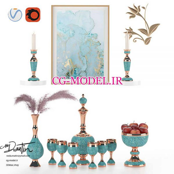 Turquoise Decorative Accessories