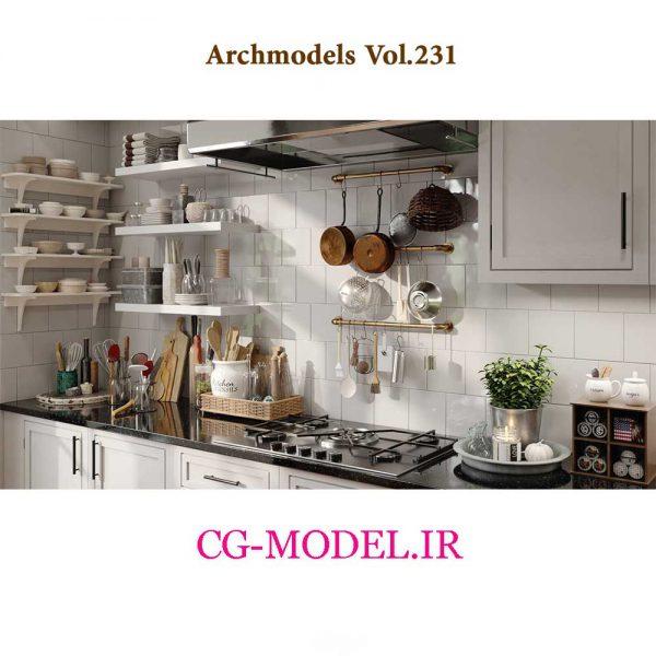 دانلود Archmodel Vol 231 لوازم آشپزخانه رایگان