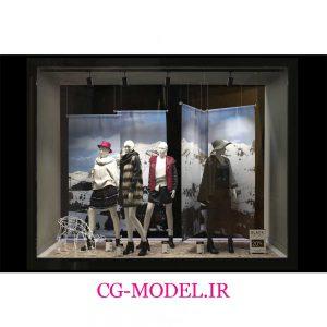 مدل سه بعدی ویترین مغازه پوشاک زنانه