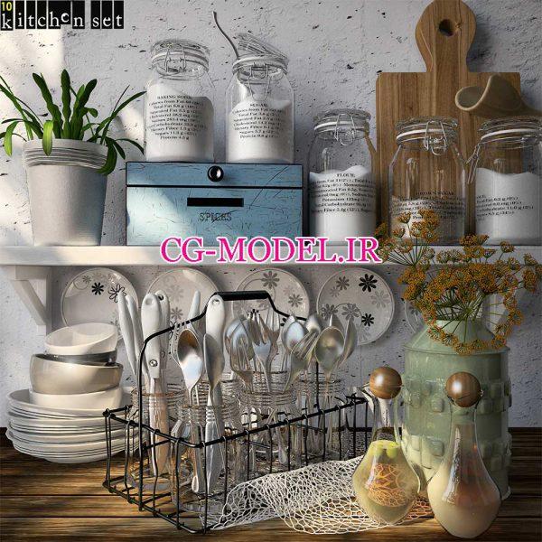 مدل سه بعدی ظروف آشپزخانه (9)