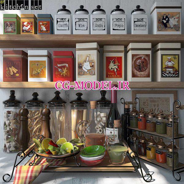 مدل سه بعدی ظروف آشپزخانه (11)