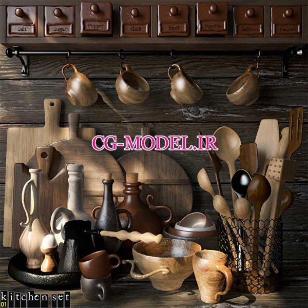 مدل سه بعدی ظروف آشپزخانه (13)