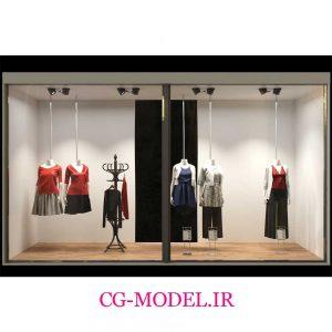 مدل سه بعدی ویترین مغازه پوشاک زنانه (2)