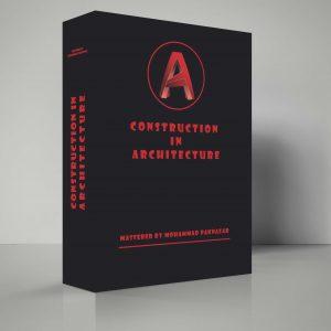 آموزش مبانی تا اجرا در معماری