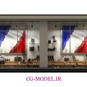 مدل سه بعدی ویترین کیف و کفش