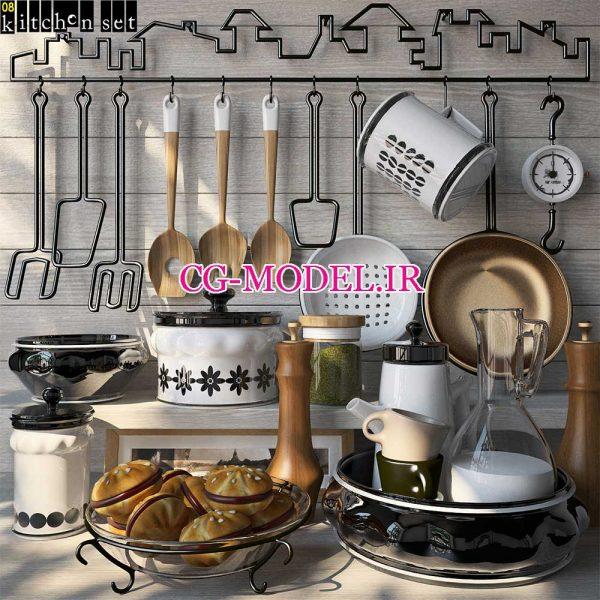 مدل سه بعدی لوازم آشپزخانه (15)